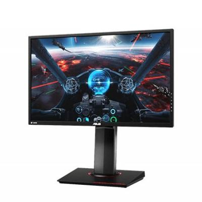 ASUS 90LM02EC-B01170 monitor
