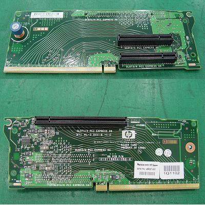 Hewlett packard enterprise slot expander: Primary PCI riser board Refurbished