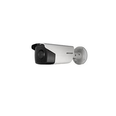 Hikvision Digital Technology DS-2CD4A20F-IZS(2.8-12MM) beveiligingscamera