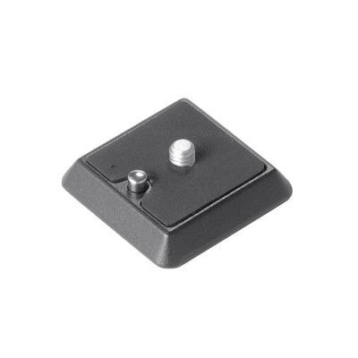 Cullmann Magnesite Quick clutch plate M Statief accessoire - Zwart