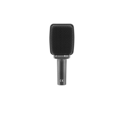 Sennheiser e 609 Silver Microfoon - Zilver