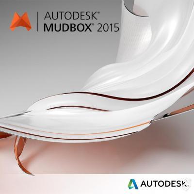 Autodesk software: Mudbox 2015
