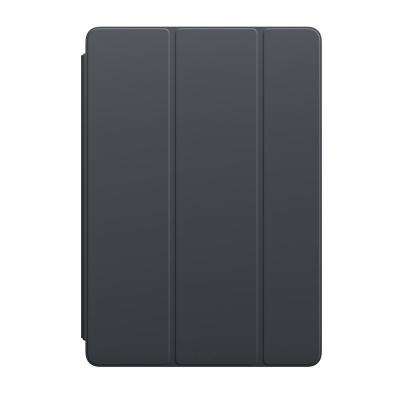 Apple tablet case: Smart Cover voor de 10.5'' iPad Pro - Grijs