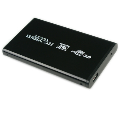 CoreParts K2501A-U3S Behuizingen voor opslagstations