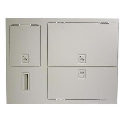 Hp montagekit: Top access panel with access key