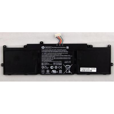 HP Li-Ion 3250mAh Notebook reserve-onderdeel - Zwart