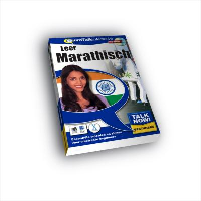Eurotalk educatieve software: Talk Now, Leer Marathisch