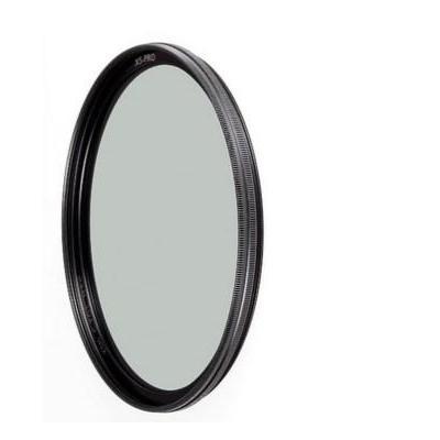 B+W 77 mm MRC Nano Camera filter - Zwart
