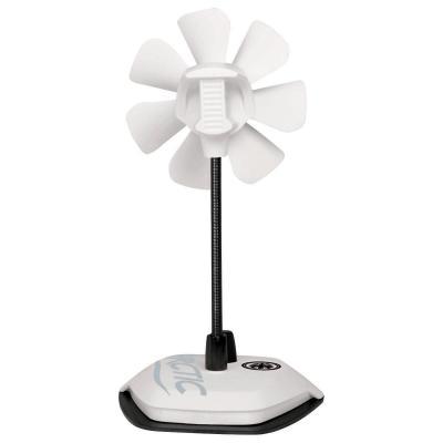 Arctic ventilator: German Breeze - Zwart, Grijs, Rood, Wit, Geel