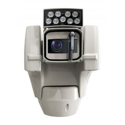 Videotec ULISSE COMPACT Beveiligingscamera - Wit