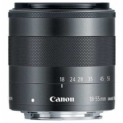 Canon 5984B005 camera lens