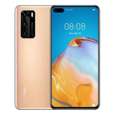 Huawei P40 Smartphone - Goud 128GB