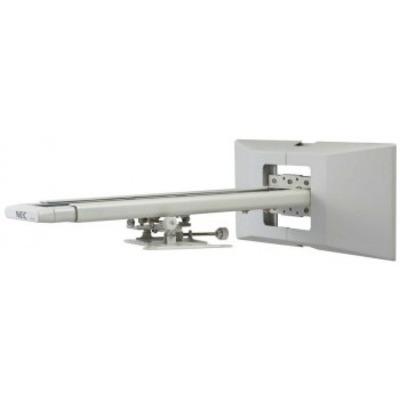 NEC NP04WK Projector plafond&muur steun - Wit