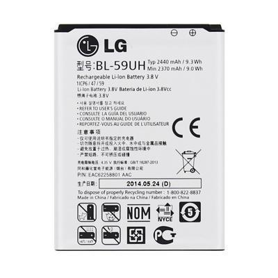 Lg batterij: BL-59UH  - Wit