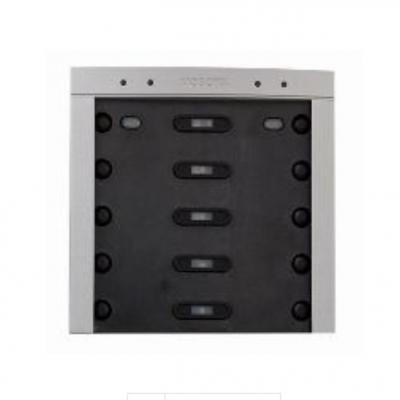 Mobotix BellRFID Base Module For T26, Silver Intercom system accessoire - Zilver