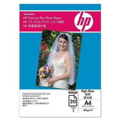 HP Premium Plus High-gloss Photo Paper 280 g/m²-10 x 15 cm plus tab/25 sht 2-pack fotopapier