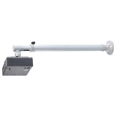 Newstar projector plafond&muur steun: De BEAMER-W100SILVER is een universele wandsteun voor beamers en projectoren .....
