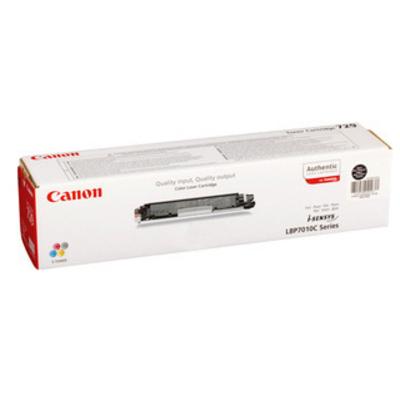 Canon 6264B002 cartridge