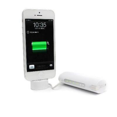 Xtorm powerbank: back-up batterij voor iPhone 6/6 Plus en 5/5S - Wit