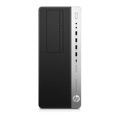 HP EliteDesk 800 G4 TWR i5 8GB RAM 256GB SSD Pc - Zwart, Zilver