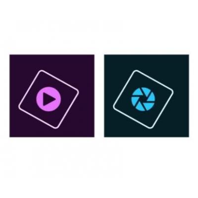 Adobe grafische software: Photoshop Elements Photoshop & Premiere Elements 2018