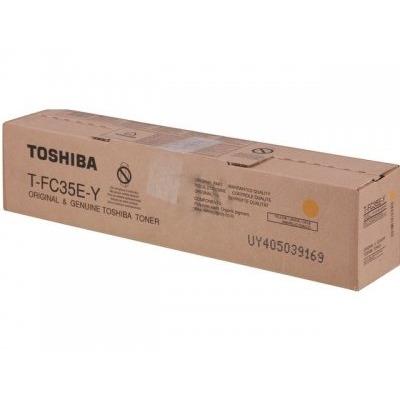 Toshiba 6AG00001531 cartridge
