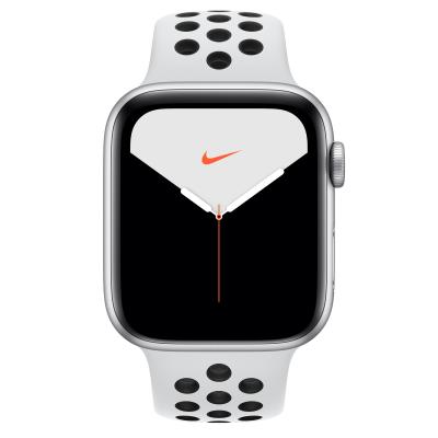 Apple Nike Series 5 44mm Silver Smartwatch