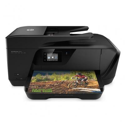 Hp multifunctional: OfficeJet 7510 Wide Format A3 All-in-One MFP - Zwart, Cyaan, Magenta, Geel