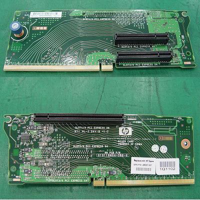 Hewlett Packard Enterprise 496057-001 slot expansies