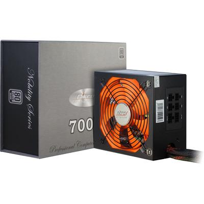 Inter-Tech Coba Nitrox Nobility CN-700 NS Power supply unit - Zwart,Oranje