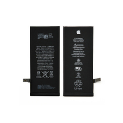 CoreParts 3.82V-6.55Whr 1715mAh Li-ion Polymer Mobile phone spare part