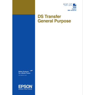 Epson DS Transfer General Purpose A4-vellen