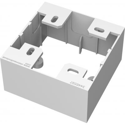 Vision electrical box: 86x86x45mm, White - Wit