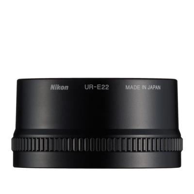 Nikon lens adapter: UR-E22 - Zwart