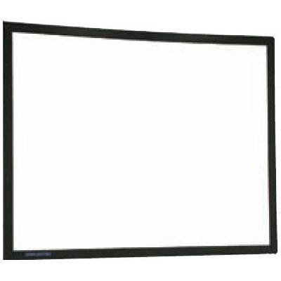 Da-Lite Separate Screen Fabric Matte White D 488x640cm (Heavy Duty Fast-Fold® Deluxe) Projectiescherm
