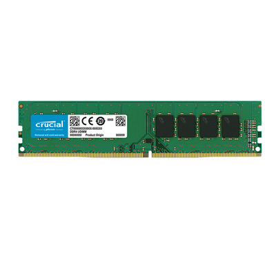 Crucial CT8G4DFS8266 RAM-geheugen