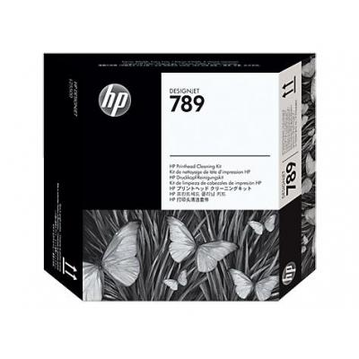 Hp printer reininging: 789 Designjet
