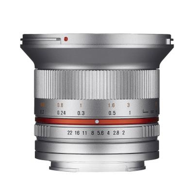 Samyang 12mm F2.0 NCS CS Camera lens - Zilver