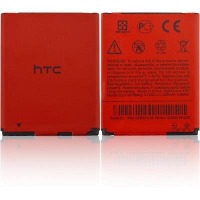 MicroSpareparts Mobile MSPP70016 batterij