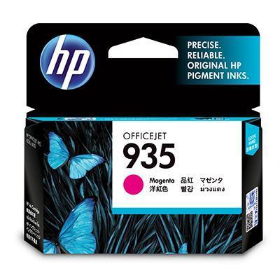 HP C2P21AE#BGY inktcartridge