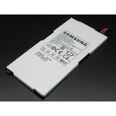 Samsung 4000mAh notebook reserve-onderdeel - Wit