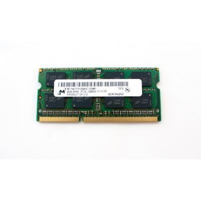 HP 691739-001 RAM-geheugen