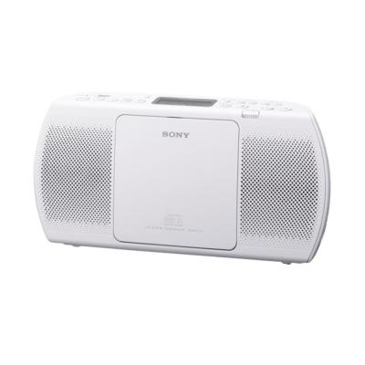 Sony CD-radio: ZS-PE40CP - Wit