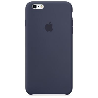 Apple MKXL2ZM/A mobile phone case