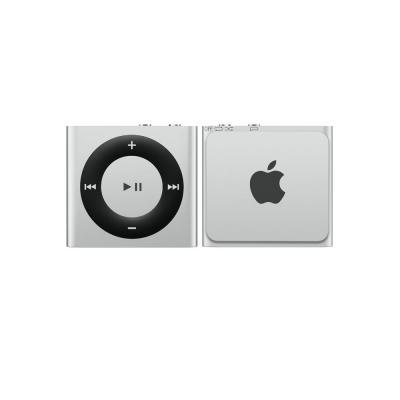 Apple MP3 speler: iPod Shuffle 2GB - Zilver