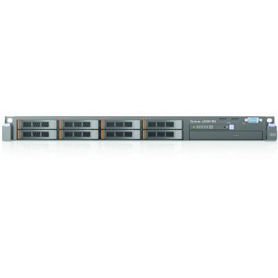 IBM server: System x 3530 M4 Express