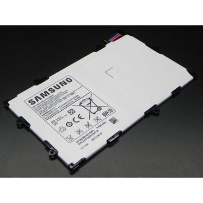Samsung 5100mAh notebook reserve-onderdeel - Wit