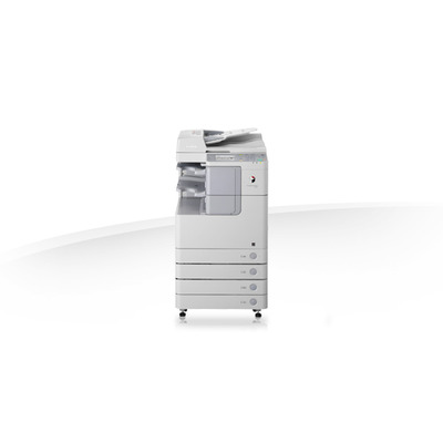 Canon imageRUNNER 2525 Multifunctional - Wit