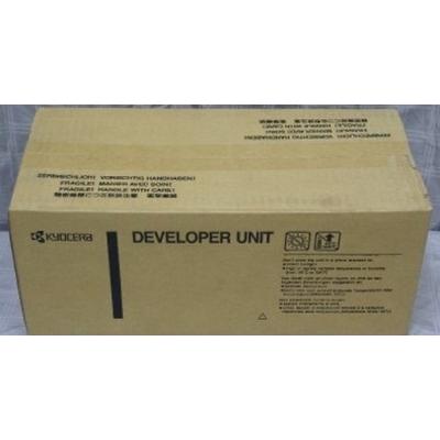 Kyocera ontwikkelaar print: DV-160(E)