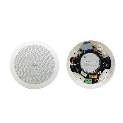 Kramer Electronics GALIL 4-CO Speaker